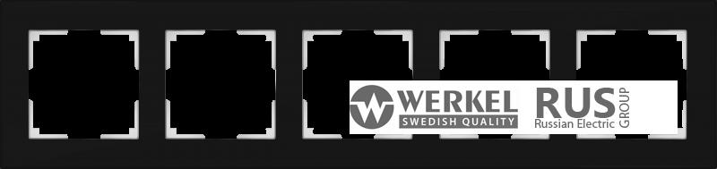 WL01-Frame-05 / Рамка Favorit на 5 постов (Черный, стекло)