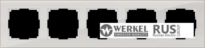 WL01-Frame-05 / Рамка Favorit на 5 постов (Дымчатый, стекло)