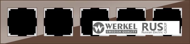 WL01-Frame-05 / Рамка Favorit на 5 постов (Мокко, стекло)