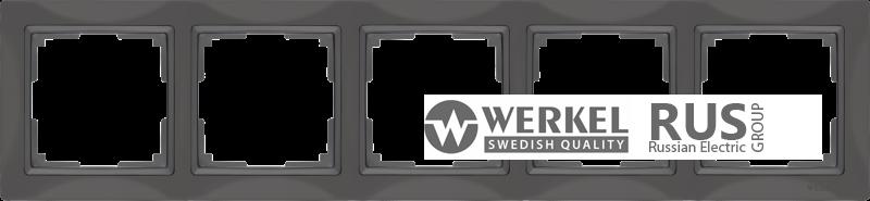 WL03-Frame-05-basic-grey / Рамка Snabb Basic 5 поста (серо-коричневый)