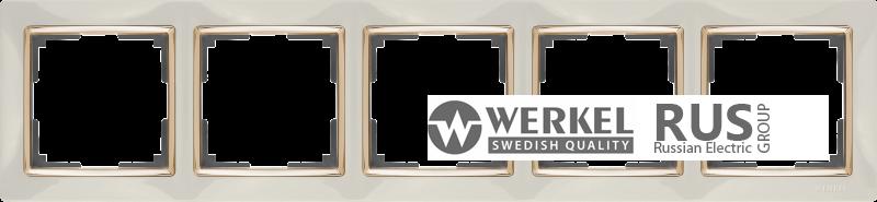 WL03-Frame-05-ivory-GD / Рамка на 5 постов (Слоновая кость / золото)