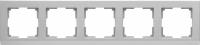 WL04-Frame-05 / Рамка Stark на 5 постов (Серебряный)