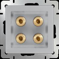 WL06-AUDIOx4 / Акустическая розетка (серебряный) a030816