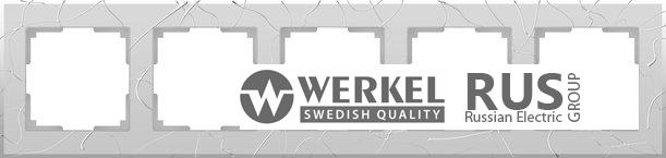 WL06-Frame-05 / Рамка Vitel на 5 постов (серебряный)