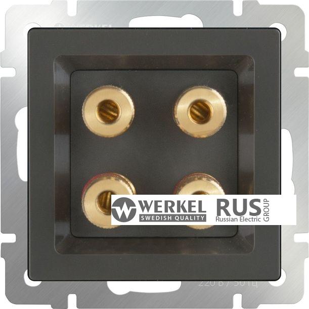 WL07-AUDIOx4 / Акустическая розетка (серо-коричневый)
