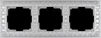 WL07-Frame-03 / Рамка Antik на 3 поста (Жемчужный)