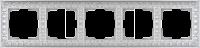 WL07-Frame-05 / Рамка Antik на 5 постов (Жемчужный) a031786
