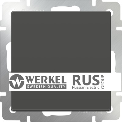 WL07-SW-1G / Выключатель одноклавишный (серо-коричневый)