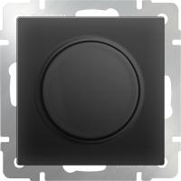 WL08-DM600 / Диммер (черный матовый)
