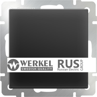 WL08-SW-1G / Выключатель одноклавишный (черный матовый)