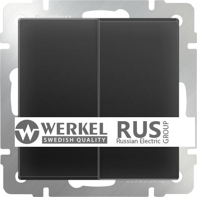 WL08-SW-2G / Выключатель двухклавишный (черный матовый)