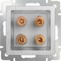 WL09-AUDIOx4 / Акустическая розетка (серебряный рифленый) a035637