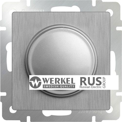WL09-DM600 / Диммер (серебряный рифленый)