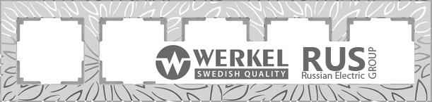 WL09-Frame-05 / Рамка Edel на 5 постов (серебряный)