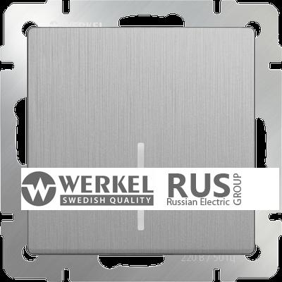WL09-SW-1G-LED / Выключатель одноклавишный с подсветкой (серебряный рифленый)