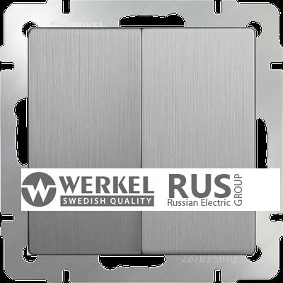 WL09-SW-2G-2W / Выключатель двухклавишный проходной (серебряный рифленый)