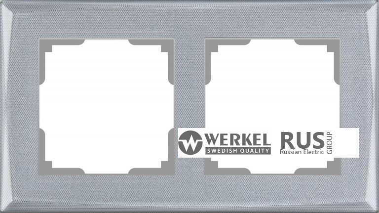 WL10-Frame-02 / Рамка Shine на 2 поста (серебряный)