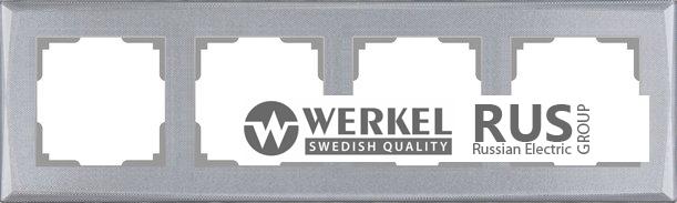 WL10-Frame-04 / Рамка Shine на 4 поста (серебряный)