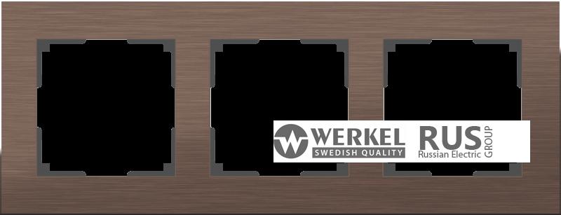 Рамка Werkel Aluminium 3 пост WL11-Frame-03 Коричневый алюминий a033747