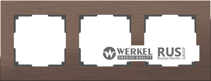 Рамка Werkel Aluminium 3 пост WL11-Frame-03 Коричневый алюминий