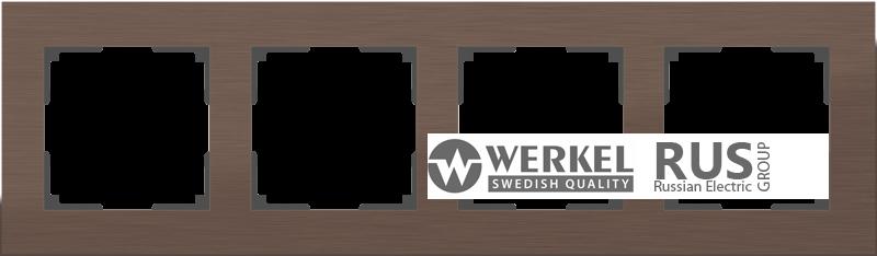 Рамка Werkel Aluminium 4 пост WL11-Frame-04 Коричневый алюминий a033748