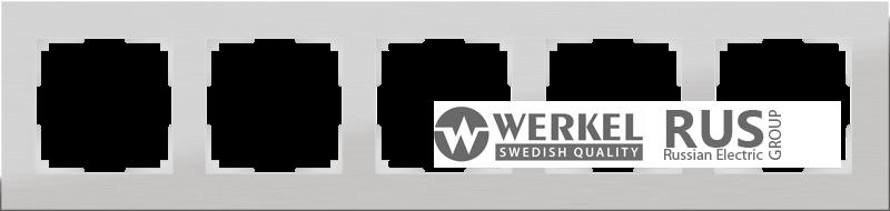 Рамка Werkel Aluminium 5 постов WL11-Frame-05 Алюминий a033744