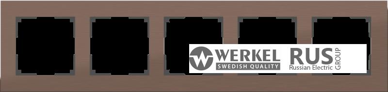 Рамка Werkel Aluminium 5 постов WL11-Frame-05 Коричневый алюминий