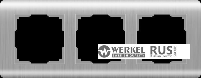 Рамка Werkel Stream на 3 поста WL12-Frame-03 Серебряный