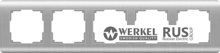 Рамка Werkel Stream на 5 постов WL12-Frame-05 Серебряный